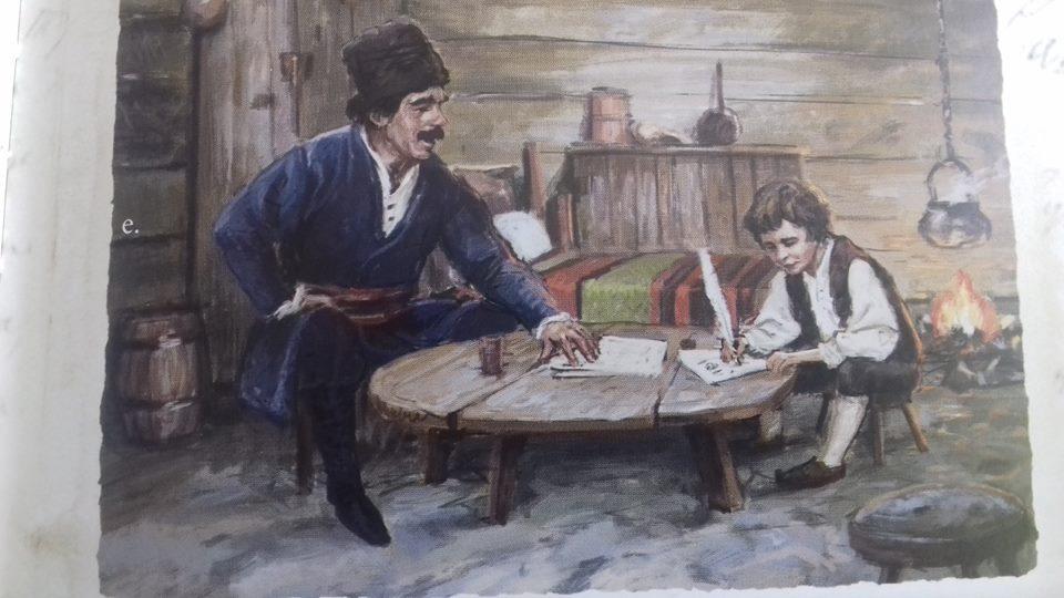 """ОШ """"Браћа Миленковић"""""""